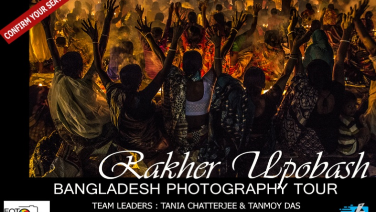 RAKHER UPOBASH BANGLADESH PHOTOGRAPHY TOUR, NOVEMBER 2020 (CALLED-OFF DUE TO COVID 19 PANDEMIC)